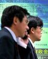China_business_man
